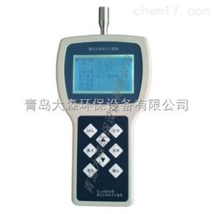 尘埃粒子计数器CLJ-H3016  粉尘配套设备