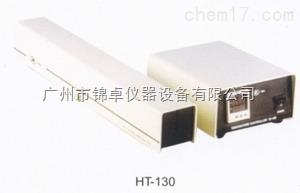 HT-130 分体卧式柱温箱