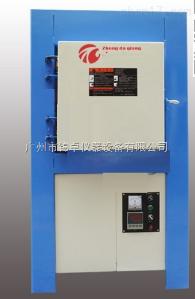 SX2-2.5-10A SX2-2.5-10A陶瓷纤维马弗炉