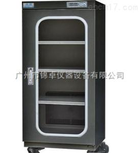 CTA98FD 中湿电子防潮箱(20%~60%可调,防静电)