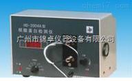HD-2004型 紫外检测仪