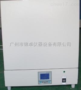 SX2-8-12A SX2-8-12A陶瓷纤维马弗炉
