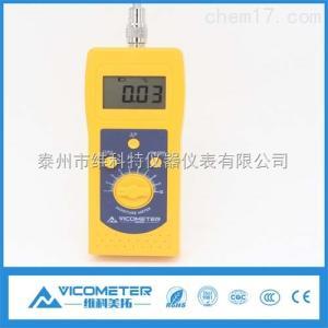 维科美拓牌VM-220 柞蚕水分检测仪