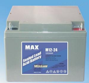 M12-24 MAX鉛酸蓄電池M12-24 12V24AH便攜式設備