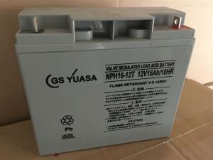 日本原裝GS YUASA蓄電池PWL12V38 12V38AH便攜式設備