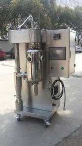 实验室型 喷雾干燥机