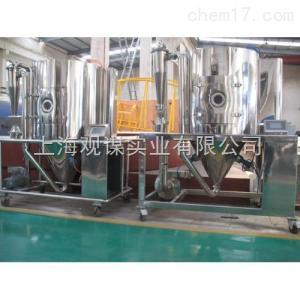 QFS-9025超声波型纳米喷雾干燥机