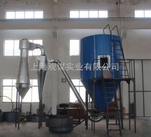 危化品型有机溶剂喷雾干燥机