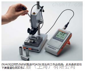 德国品质FMP40测厚仪 无损检测仪器