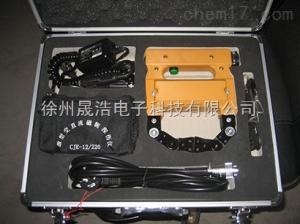 CJE-12/220 電源直插式便攜磁粉探傷儀/微型磁軛探傷儀