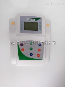 PHS-3DW 微机型数显PH计/实验室酸度计