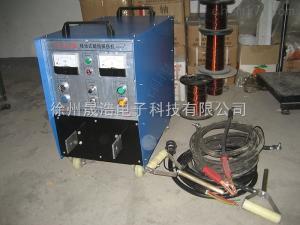 CYD-5000 移动式多用磁粉探伤机