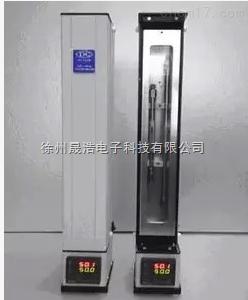 DT-230A 毛细管色谱柱恒温箱