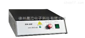 ER-30 電熱恒溫加熱板
