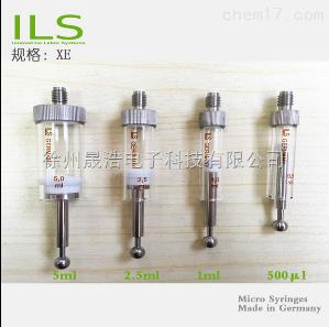 2.5ml 德国ILS XP螺纹连接进样器