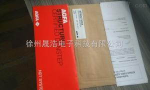 DX-13 ASME标准密度片 黑白密度计密度片