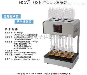 HCA-102标准COD消解器(8样)