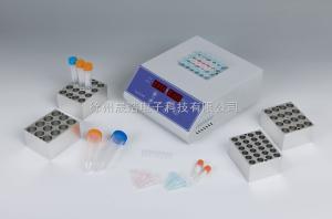 DH100-2 干式恒温器(恒温金属浴)