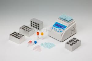 MiniBox 干式恒温器(迷你型金属浴)