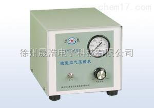 KY-V 空气压缩机