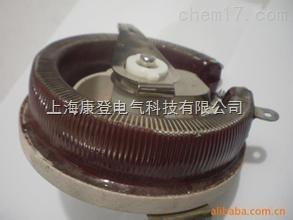 BC1-W無底盤型旋臂式變阻器
