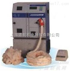 意大利MESDAN纺织品测试仪器