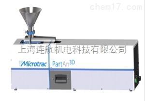 麦奇克Microtrac激光粒度分析仪