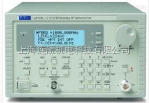 英國AIM-TTI頻譜分析儀