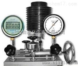 YU-6C活塞壓力計上海自動化儀表三廠