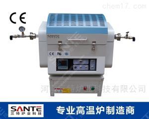 STGK-40-12 真空气氛管式电阻炉