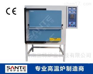 STD-96-12 工业箱式电阻炉