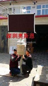 公園小區自動氣象站 無線傳輸數據平臺供電方式靈活方便