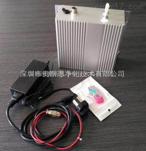 粉塵濃度實時監測傳感器工業揚塵在線監測傳感器