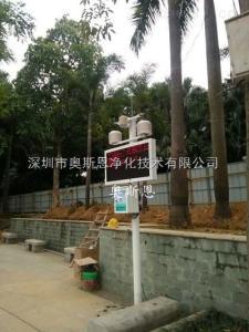 珠海東莞深圳工地灰塵污染在線監測系統 無線傳輸數據平臺經久耐用