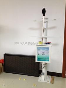 学校噪音在线监测系统精密噪声检测仪