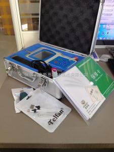 手持式粉尘浓度检测仪有超标报警数据存储功能
