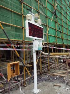 建筑工地PM2.5噪声在线监测系统全天实时数据发布有后端管理云平台