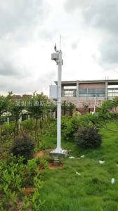 山林旅游区负氧离子含量检测仪空气负离子监测仪器