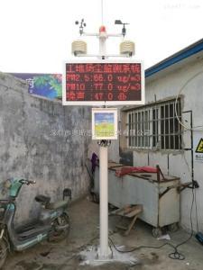 浙江温州施工环境扬尘噪音实时监测仪器
