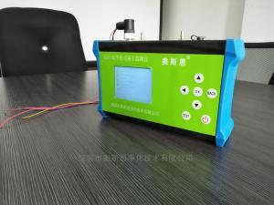 深圳专业级别扬尘检测传感器便携耐用型