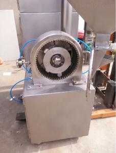 超微涡轮粉碎机