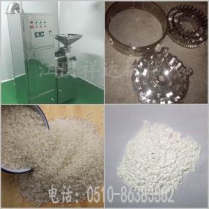WF-系列 催化剂万能粉碎机