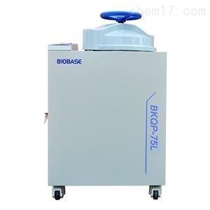 BKQ-B75II 博科高壓蒸汽滅菌器