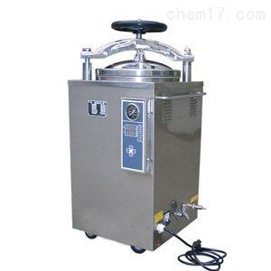 LS-75HD 高压蒸汽灭菌器