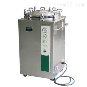 LS-50LJ 立式高壓蒸汽滅菌器/高壓滅菌鍋