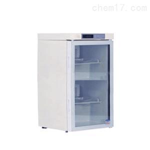 BLC-160单开门小型药品阴凉柜