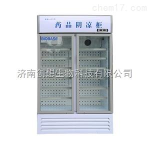 博科BLC-660双开门8-20℃药品阴凉柜