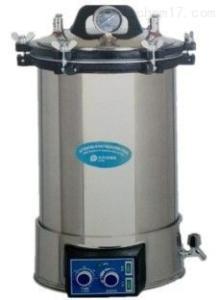 手提式高压蒸汽灭菌器/高压灭菌锅YX-18LDJ