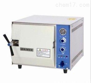 TM-XA20D台式快速蒸汽灭菌器(全自动微机型)