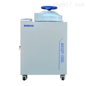 博科BKQ-B100II全自動立式高壓蒸汽滅菌器